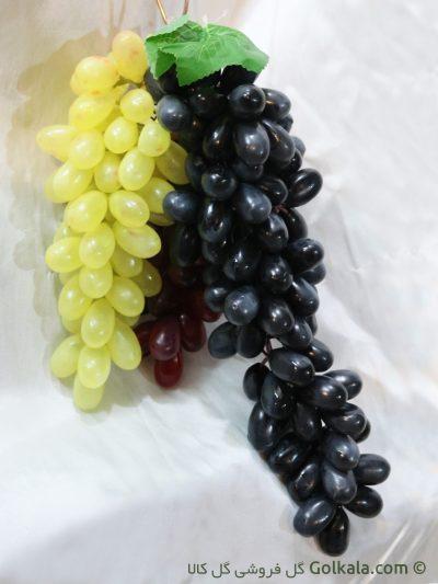 انگور مصنوعی قرمز، زرد و مشکی