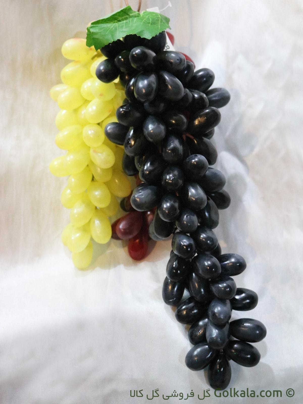 آویز انگور مشکی و زرد