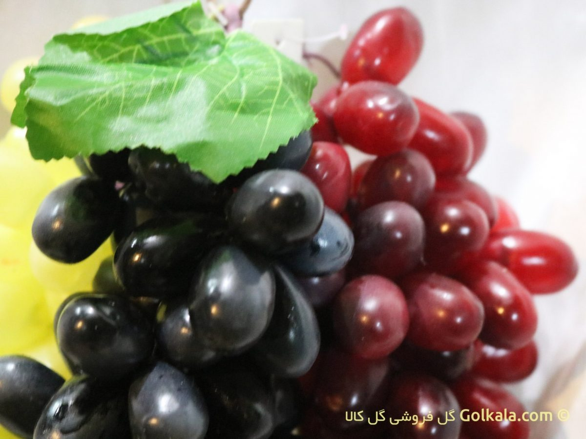 انگور سیاه, قرمز و زرد